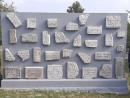 В Дунаевцах открыт мемориал памяти из осколков еврейских надгробий