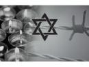 В Вильнюсской Хоральной синагоге состоится церемония чтения имен жертв Холокоста