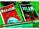 Альянс красно-зеленых продолжает войну против Израиля