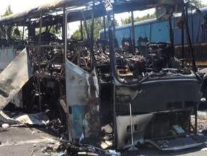 За взрыв автобуса с израильтянами два боевика Хизбаллы приговорены к пожизненным срокам