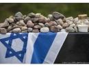 Холокост в странах Балтии: культура памяти