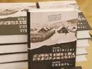 В Рижской еврейской общине состоялась презентация книги Дзинтры Геки «Шалом, Сибирь!»