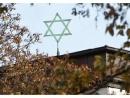 Нападение в Гамбурге: Генпрокуратура не исключает антисемитские мотивы