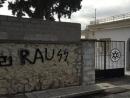 В Германии и Греции осквернили еврейские кладбища
