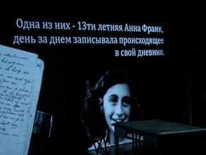 Спектакль-монооперу «Дневник Анны Франк» впервые представили в Алматы