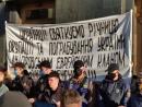 Полиция Киева начала уголовное производство по антисемитскому плакату у офиса президента Украины