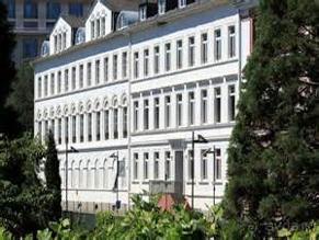 Еврейский музей во Франкфурте откроется 21 октября