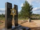 Открыт Мемориальный комплекс «Яновичское еврейское кладбище»