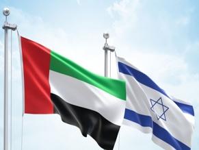 Израиль и ОАЭ подписали историческое соглашение