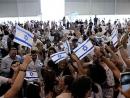 3 300 000-й репатриант прибыл в Израиль из Украины