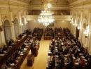 Парламент Чехии утвердил резолюцию о признании «Хизбаллы» террористической организацией