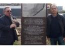 В Каунасе почтили память жертв Большой акции