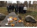 В Полтаве почтили память расстрелянных евреев в Пушкаревском Яру