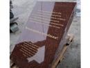 В Брянске откроют мемориал жертвам Холокоста