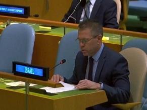 Израиль требует от ООН признать еврейских беженцев из арабских стран и Ирана