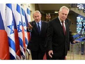 Официально: Чехия откроет дипломатический офис в Иерусалиме