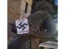 Мемориал Анны Франк в США обклеили листовками со свастиками