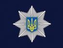 Правонарушителю, осквернившему ханукальный светильник в Киеве, вручено подозрение