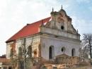 Здание синагоги XVII века в Слониме в четвертый раз выставили нааукцион