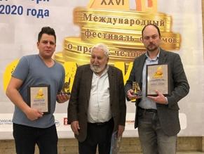 Фильм о Георгии Эдельштейне отмечен премиями на фестивале «Сталкер»