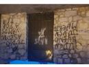 «Хороший еврей – мертвый еврей»: антисемитские граффити на еврейском кладбище в Мадриде