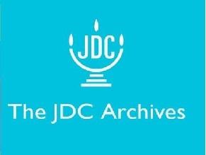 «Джойнт» объявил о выделении семи стипендий для работ в своих архивах