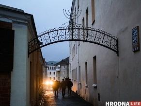В Гродно создали аудиогид для прогулки по бывшему гетто