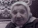 Умерла Праведница народов мира Ефросиния Яремчук