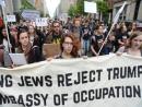 Поллард и великий еврейский раскол