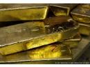 Нераскрытые тайны нацистского золота