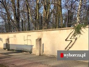 В Освенциме осквернили еврейское кладбище
