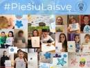 Еврейская община Литвы организовала флешмоб в честь Дня защитников свободы