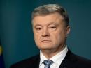 Президент Украины 2014–2019 гг. Петр Порошенко поздравил Ваад Украины с юбилеем