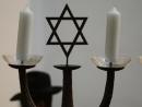 Евреи в Германии: 1700 лет вместе