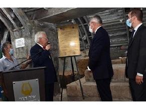 Город Давида признан свидетельством иудео-христианского наследия США