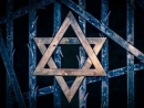 Европейская еврейская ассоциация отметит Международный день памяти жертв Холокоста онлайн