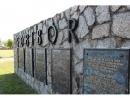 В Собиборе найдены жетоны убитых еврейских детей из Голландии