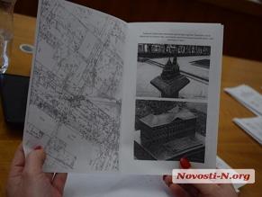 В Николаеве хотят поставить бронзовый макет Хоральной синагоги