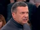 Российского пропагандиста Соловьева включили в список нежелательных граждан в Латвии