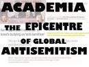 Будут ли британские вузы зачищены от евреев?