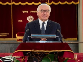 Президент ФРГ открыл мероприятия в честь 1700-летия еврейской жизни в Германии