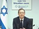 Израильтян будут лечить врачи из России и США: Сохнут готовит медицинскую алию