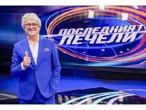 «Евреи не любят работать»: антисемитский скандал на болгарском государственном ТВ
