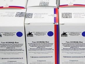 Израиль не признает российские справки о вакцинации