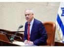Израиль предпринимает меры для защиты сотен сотрудников от расследования МУС