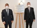 Чехия открыла дипломатическое представительство в Иерусалиме