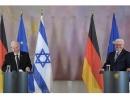 Германия поддерживает Израиль в стремлении обеспечить свою безопасность