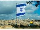 Израиль вошел в топ-20 счастливейших стран мира