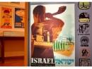 Германия выделит 1,2 млн евро «Музею Йекке» в Израиле