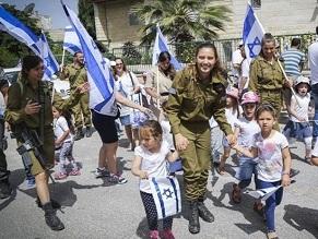 «Выдающиеся достижения еврейского государства»